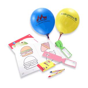 Quà tặng dành cho trẻ em